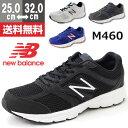ニューバランス スニーカー ローカット メンズ 靴 New Balan...