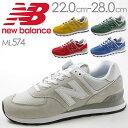 ニューバランス スニーカー ローカット メンズ レディース 靴 New Balance ML574