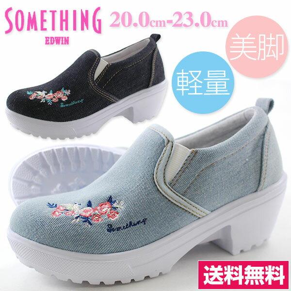 靴, スリッポン  128 1:59 SOMETHING EDWIN SOM-3099