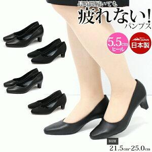 ff3b506a08bb6  送料無料  パンプス レディース 21.5-25.0cm 靴 女性 オフィス インパクトマテリアル impact material 6120  6130 6220 6230 黒 営業 フォーマル 疲れない ...