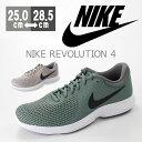 ナイキ スニーカー ローカット メンズ 靴 NIKE REVOLUTION 4 908988 tok