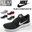 スニーカー メンズ ナイキ ローカット 靴 黒 NIKE FLEX C...