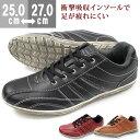 スニーカー メンズ ローカット 靴 WORLD BALANCE WB8...