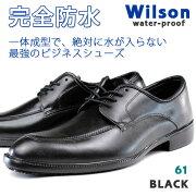 ビジネス シューズ ウィルソン