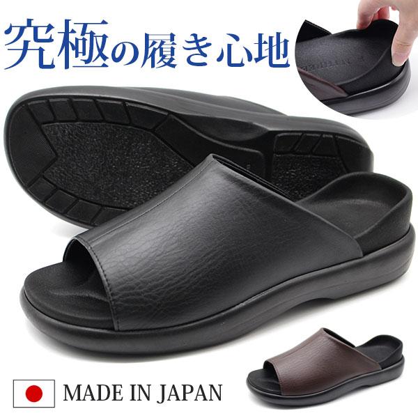 コンフォートサンダル メンズ 靴 オフィス 黒 茶 日本製 軽量 疲れにくい エムスリー M.M.M 92 【平日3〜5日以内に発送】 母の日画像