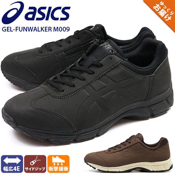 アシックスゲルファンウォーカースニーカーメンズ靴軽量軽い幅広ワイズ4EasicsGEL-FUNWALKERM0091291A00