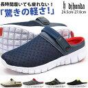 【送料無料】 サンダル メンズ 24.5-27.0cm 靴 ...