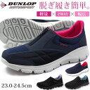 ダンロップ スニーカー スリッポン 靴 レディース DUNLOP RF308 RF312