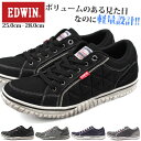 スニーカー エドウィン メンズ 靴 EDWIN 黒 ブラック...