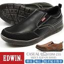 エドウィン スニーカー メンズ 靴 男性 スリッポン 幅広設計 ワイズ 4E ゆったり 黒 合皮 通勤 オフィス 軽量設計 軽い 事務 仕事 疲れにくい 立ち仕事 EDWIN EDM-235