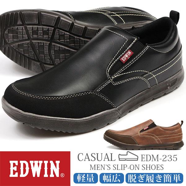 エドウィンスニーカーメンズ靴男性スリッポン幅広設計ワイズ4Eゆったり黒合皮通勤オフィス軽量設計軽い事務仕事疲れにくい立ち仕事ED