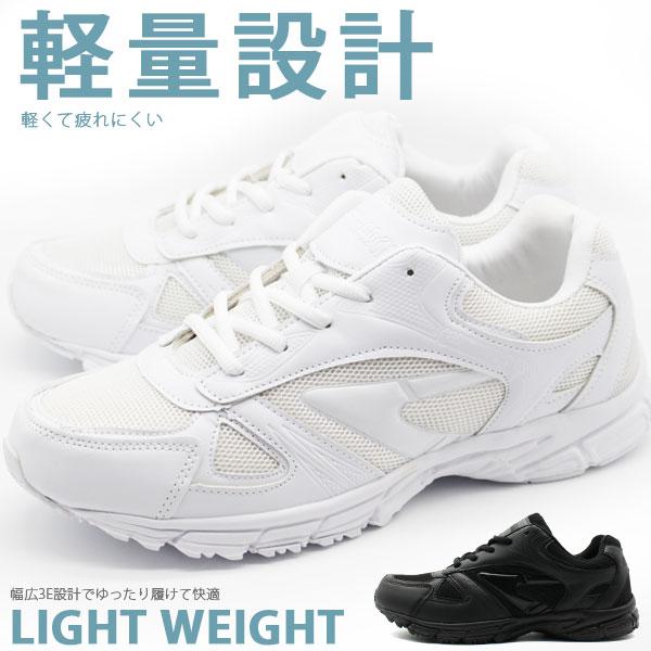 メンズ靴, スニーカー  3E EARTH MARCH 16249