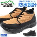 レインブーツ メンズ 靴 ショート 黒 ブラック ベージュ ...