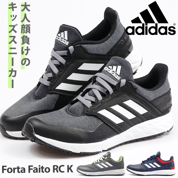 靴, スニーカー  adidas FORTAFAITO RC K