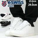 ケースイス スニーカー メンズ レディース 靴 白 ホワイト トリコ 合皮 ブランド シンプル 正規品 K-SWISS
