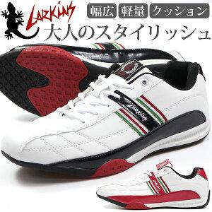 スニーカー メンズ 靴 ラーキンス 軽量 軽い 幅広 ワイズ 3E LARKINS L-6237 5営業日以内に発送