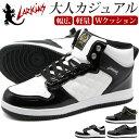 スニーカー メンズ 靴 ハイカット 白 黒 ホワイト ブラッ