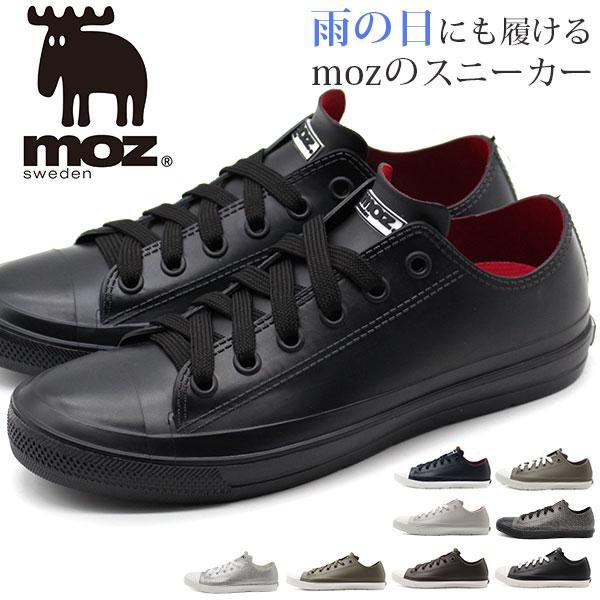 レディース靴, スニーカー  moz MZ-8416 MZ-8426 14