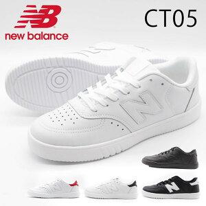 ニューバランス スニーカー メンズ レディース 靴 白 黒 ホワイト ブラック 軽量 軽い シンプル 通気性 new balance CT05 母の日