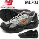 【在庫一掃セール 1/28 1:59まで】 ニューバランス スニーカー メンズ 靴 黒 ブラック 厚底 軽量 軽い 滑りにくい トレイル ランニング new balance ML703