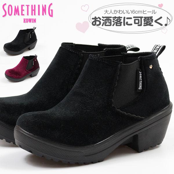 靴, ブーツ  128 1:59 6cm SOMETHING EDWIN SOM-3113