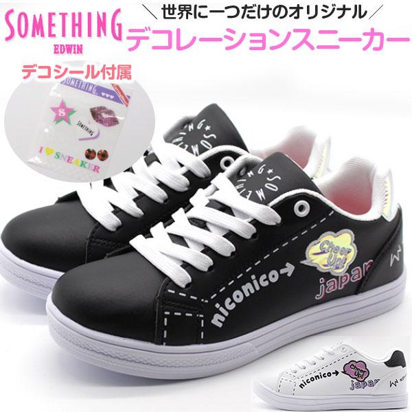 靴, スニーカー  128 1:59 SOMETHING EDWIN SOM-3114
