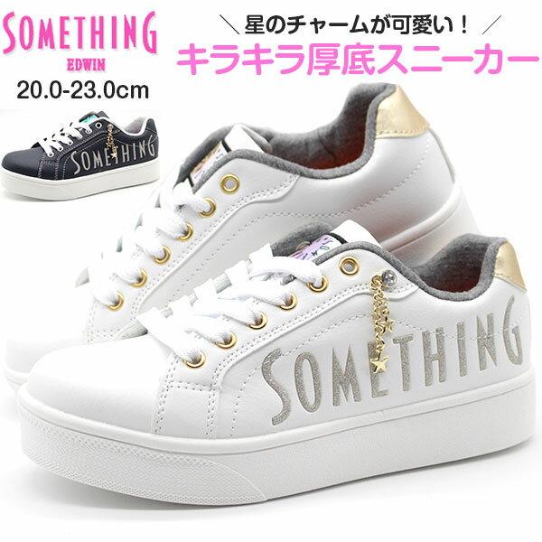 靴, スニーカー  128 1:59 SOMETHING EDWIN SOM-3116