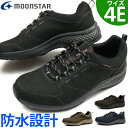 スニーカー メンズ 靴 黒 茶 紺 ブラック ブラウン カーキ ネイビー ワイズ