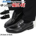 【送料無料】 ビジネス メンズ 24.5-27.0cm 革靴...