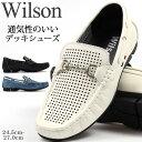 デッキシューズ メンズ 靴 Wilson 8804 ウィルソ...