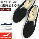 スニーカー メンズ 靴 スリッポン 黒 灰色 ブラック グレ...