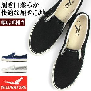 スニーカー メンズ 靴 スリッポン 黒 灰色 ブラック グレー 軽量 軽い 幅広 ワイズ 3E 相当 ワイズ ワイルドネイチャー WILD NATURE 1001