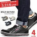 スニーカー メンズ 靴 デニム 白 黒 グレー スウェット ...