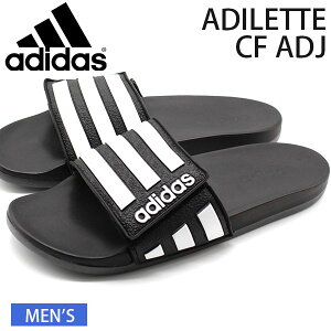アディダス サンダル メンズ 靴 黒 白 ブラック ホワイト 軽量 軽い シャワーサンダル おしゃれ ブランド 大きいサイズ アディレッタ adidas ADILETTE CF ADJ