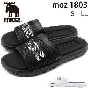 サンダル メンズ 靴 黒 白 ブラック ホワイト シャワーサンダル クッション おしゃれ 軽量 軽い ビーチサンダル ブランド モズ moz 1803