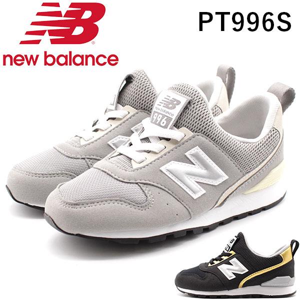 ニューバランススニーカースリッポンキッズ子供靴黒ブラックグレー定番996NewBalancePT996S