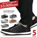 スニーカー メンズ 靴 白 黒 シューズ