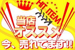 上履きスニーカー子供キッズ靴IFMEイフミーSC-0002