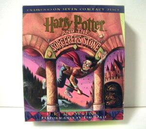 英語オーディオブック『CD ハリーポッターと賢者の石』