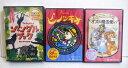 『オーディオブックCD オズの魔法使い&ピノッキオ&ジャングルブック』