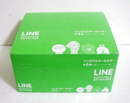 『LINE ベンダブルキーホルダー :BOX(12個入り)』