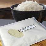 魚沼産コシヒカリ<お試し750g(5合)>検査一等米当地生産農家のお米
