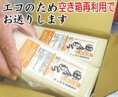 餅2.5kgお餅草餅白餅美味しいお餅_05空き箱