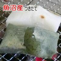 餅2.5kgお餅草餅白餅美味しいお餅