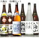 八海山 日本酒 飲み比べセット 限定6種(八海山 日本酒 5...