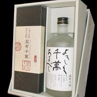【八海山焼酎セット】gihuto2-80391-20_40