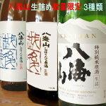 呑兵衛さんにはたまらない旨味たっぷりの新潟清酒、当店オリジナルギフトです。
