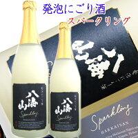 みんなに進めてみたくなるお酒<八海山新発売>にごり酒・スパークリング720ml