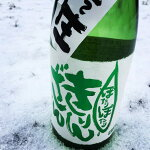 2055ぽたりぽたりきりんざん純米吟醸原酒1.8L
