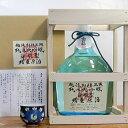 日本酒 純米大吟醸 氷温生貯蔵原酒 お福正宗 1800ml(化粧箱発送資材込価格)